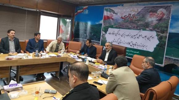 استاندار کردستان خواستار نامه نگاری با وزیر کشور در مورد مدیریت مرزها شد!