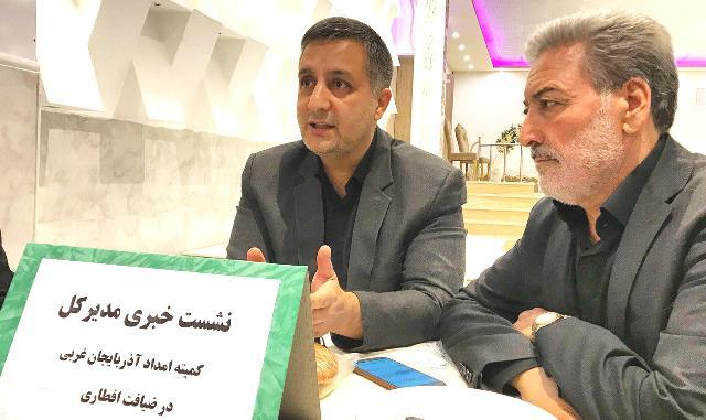 افزایش ۸۳ درصدی کمک های مردمی به کمیته امداد آذربایجان غربی
