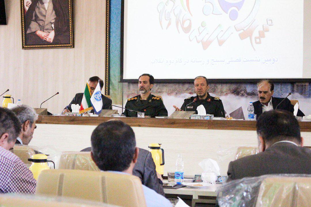 برگزاری دومین نشست «بسیج و رسانه» با محوریت بررسی نقش رسانه در گام دوم انقلاب