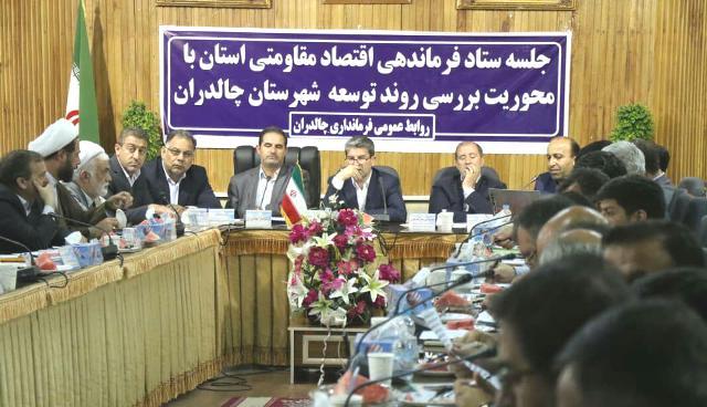 توزیع عادلانه اعتبارات  بین شهرستان های آذربایجان غربی
