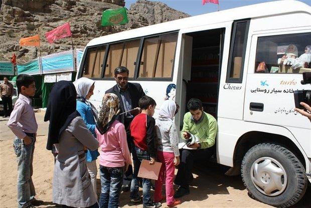 فعالیت ۸ کتابخانه سیار روستایی در آذربایجان غربی