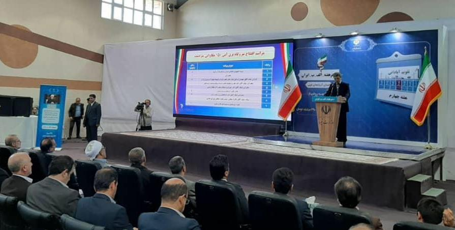 استاندار در سردشت : آذربایجان غربی نیازمند توجه ویژه دولت و مجلس است