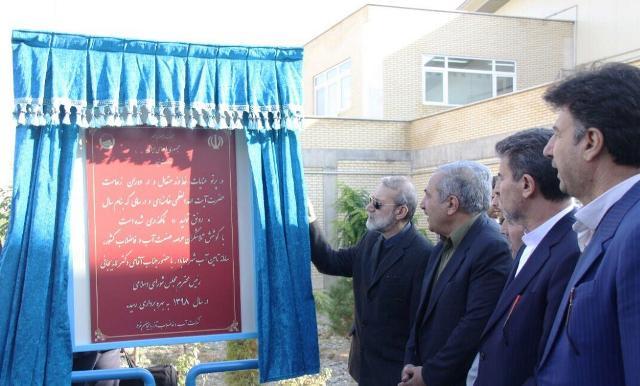 افتتاح مجهزترین تصفیهخانه آب کشور در مهاباد با حضور رئیس مجلس
