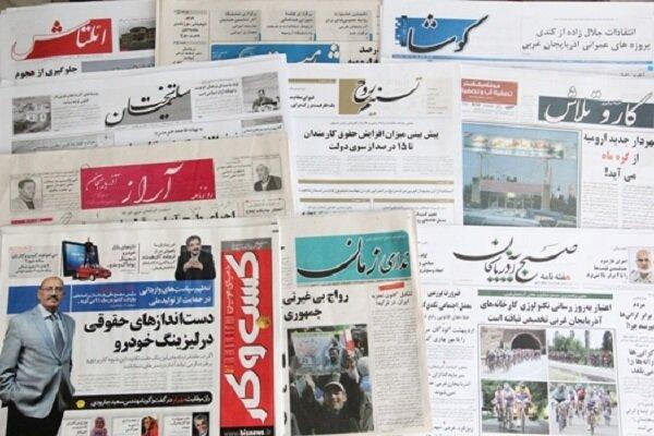 اوضاع قمر در عقرب مطبوعات آذربایجان غربی