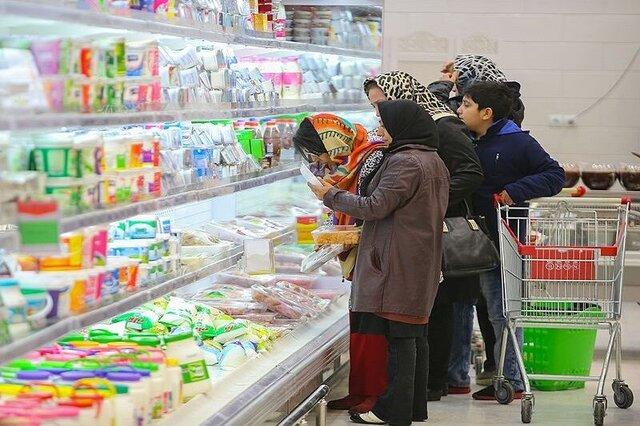 تشدید نظارت و بازرسی بازار شب عید آذربایجان غربی