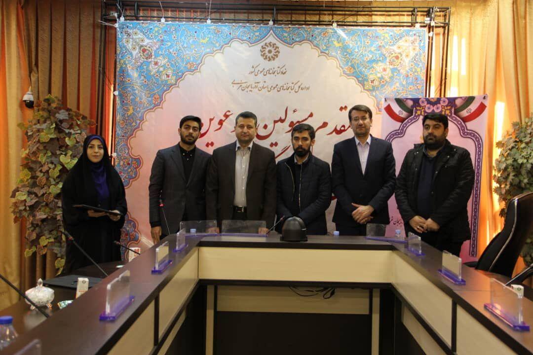مدیرکل جدید کتابخانههای عمومی آذربایجانغربی معرفی شد