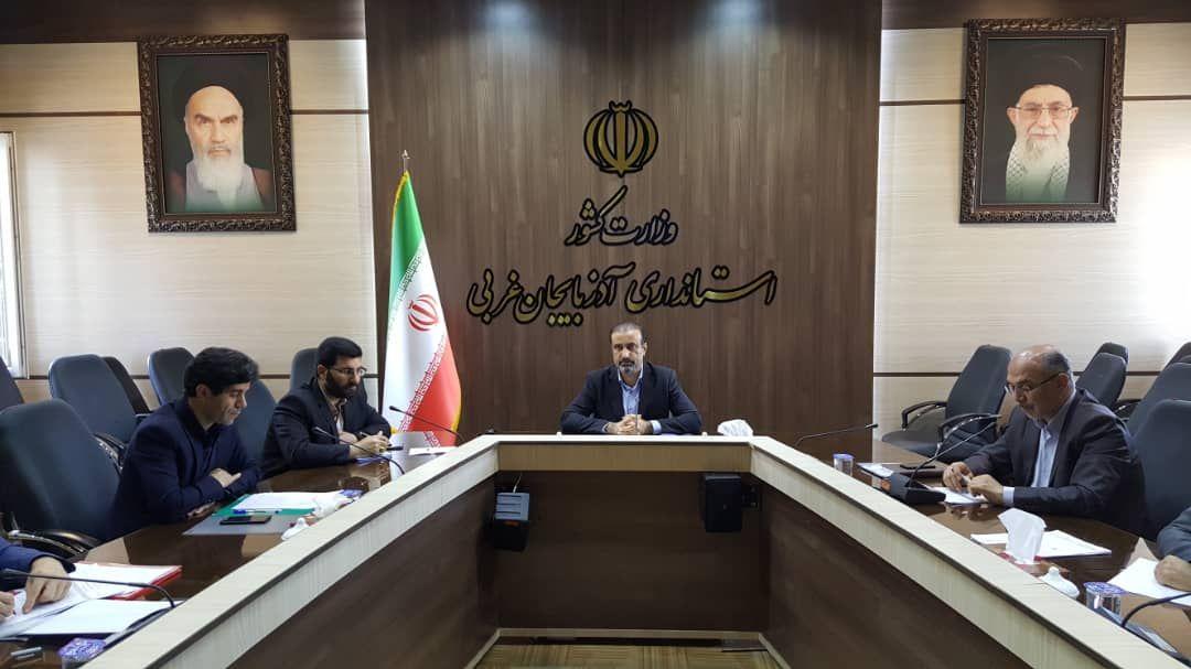 صدور احکام هیأت خبرگان مورد وثوق بانکی و اقتصادی در آذربایجان غربی
