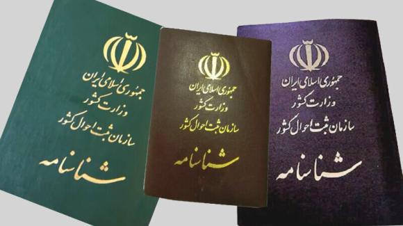 آغاز ثبتنام فرزندان داری مادر ایرانی و پدر خارجی برای دریافت شناسنامه در آذربایجانغربی