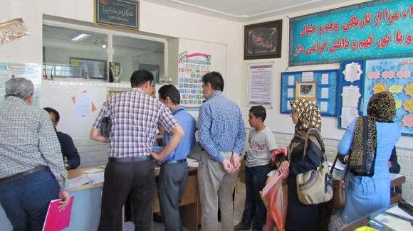 تجمع برای ثبت نام در مدارس آذربایجان غربی ممنوع است