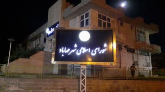 جزئیات دستگیری ۵ عضو شورای شهر مهاباد به اتهام فساد مالی