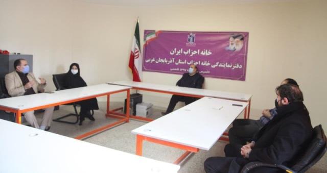 ثبت ۷۰ حزب سیاسی در آذربایجان غربی